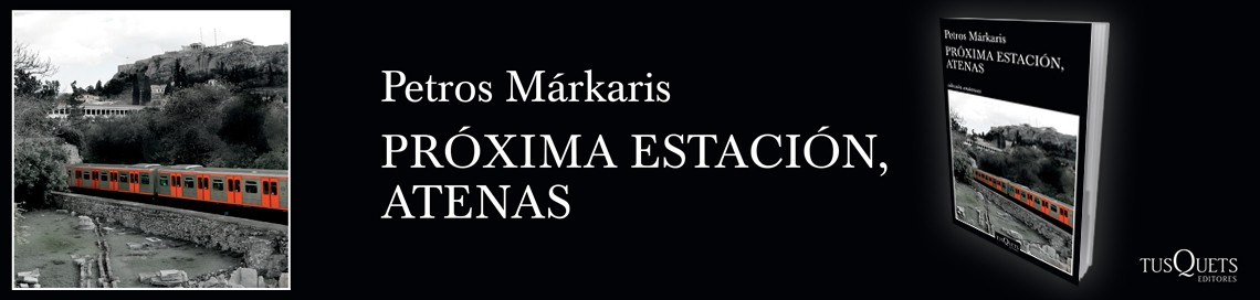 908_1_ProximaEstacionAtenas_1_1140x272.jpg